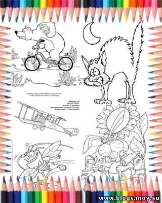 Чудові дитячі розмальовки. Частина 2 / Замечательные детские раскраски. Часть 2